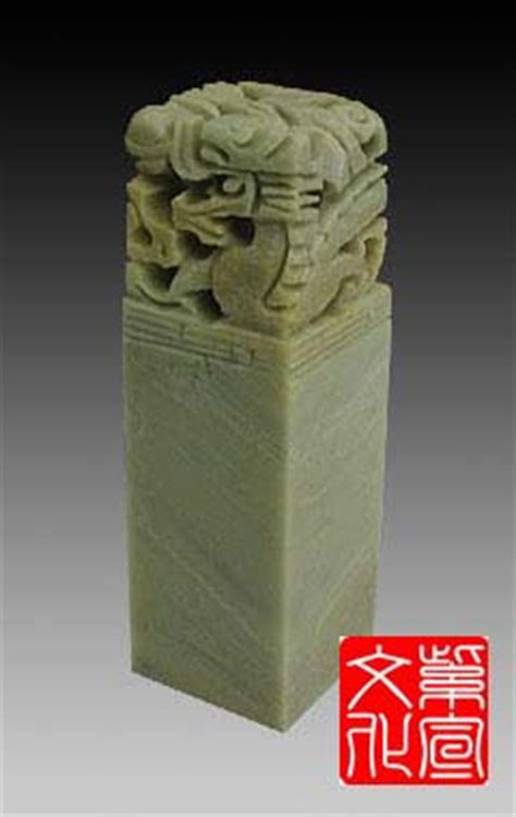 Chinese Seal Carving - Square Shape 1