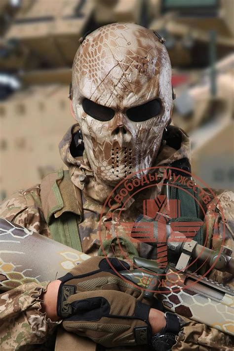 Ghost Camouflage Tactical Masks Outdoor Military
